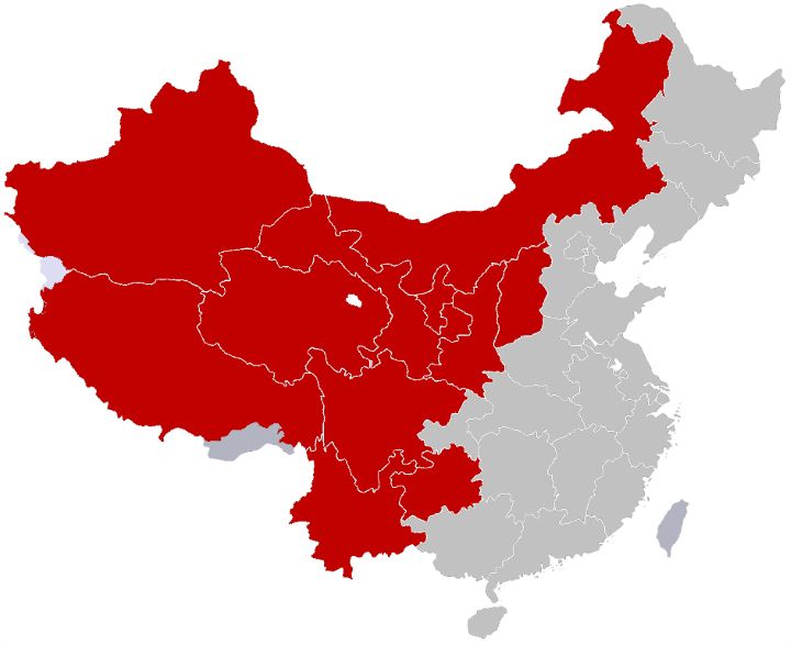 How The US Population Fits In Western China