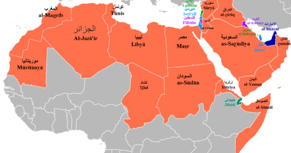 Map Of Arab Countries The Names of Arabic Speaking Countries in Arabic (with