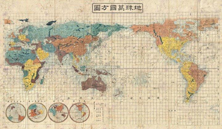1853 Japanese Map Of The World By Suido Nakajima